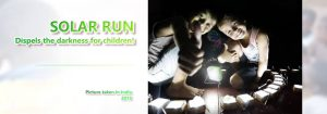 SolarRun,Dispels the darkness for children!