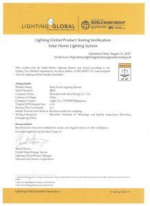 Lighting Global Product Testing Verification-SR05