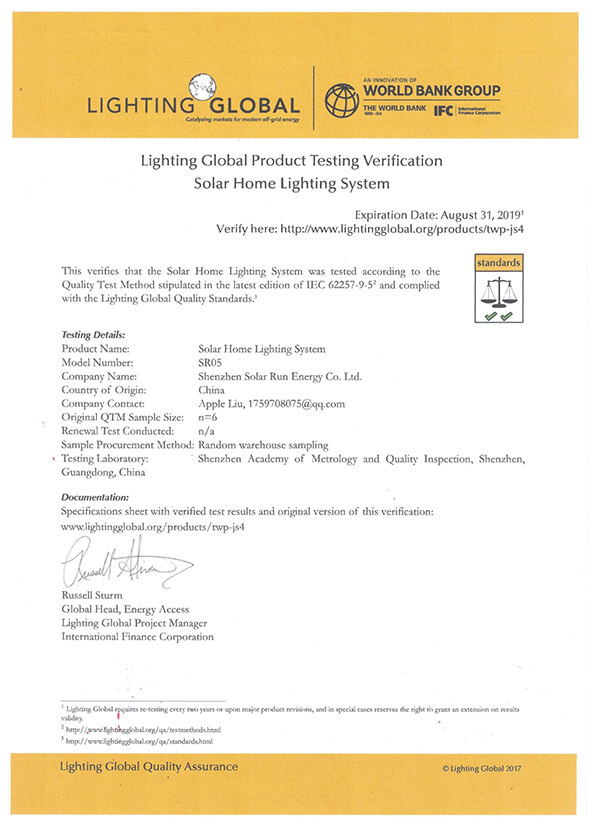 Lighting Global Product Testing Verification-SR05