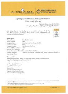 Lighting Global Product Testing Verification-SR07