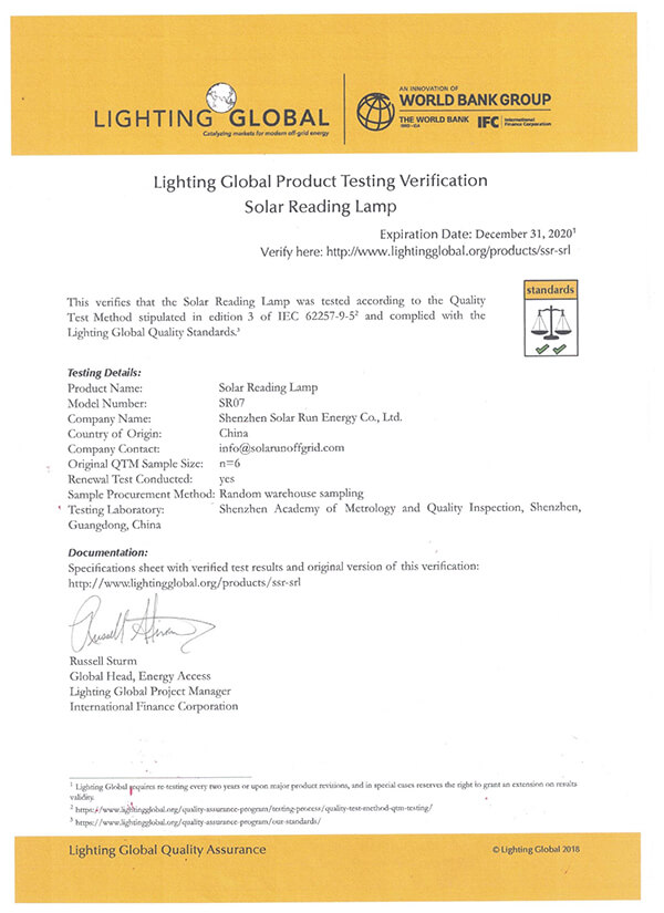 Lighting Global Product Testing Verification-SR07