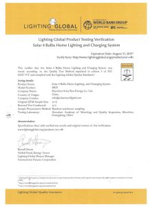 Lighting Global Product Testing Verification-SR25