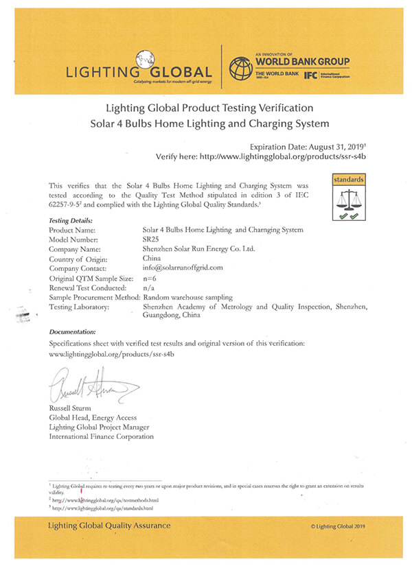 Lighting Global Product Testing Verification-SR25